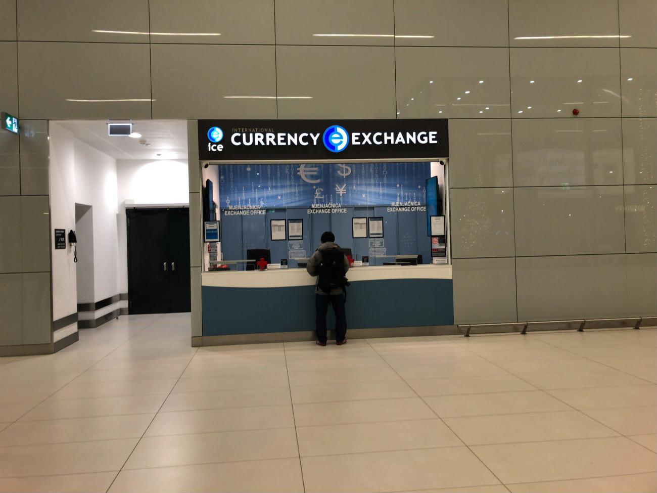 ザグレブ空港内の両替所