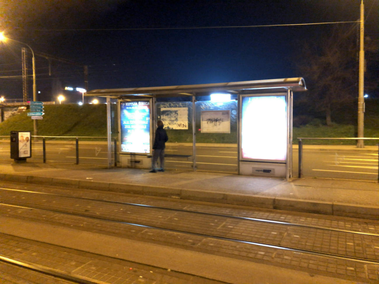 ザグレブトラムの駅