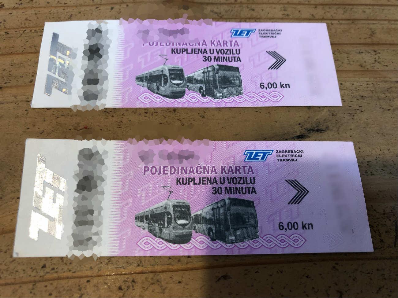 ザグレブトラムの乗車チケット