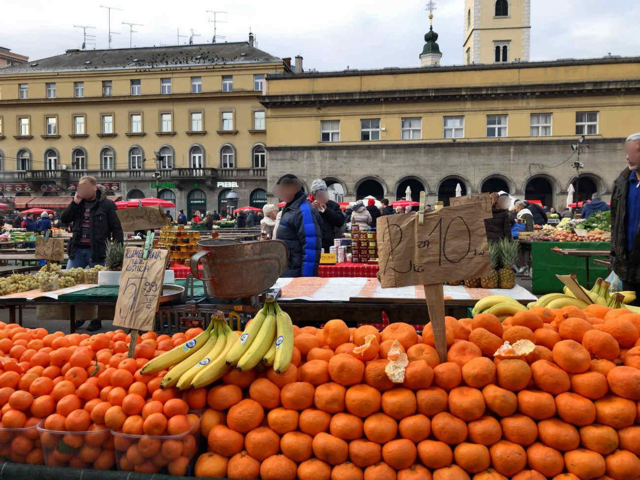 ザグレブ のドラツ市場