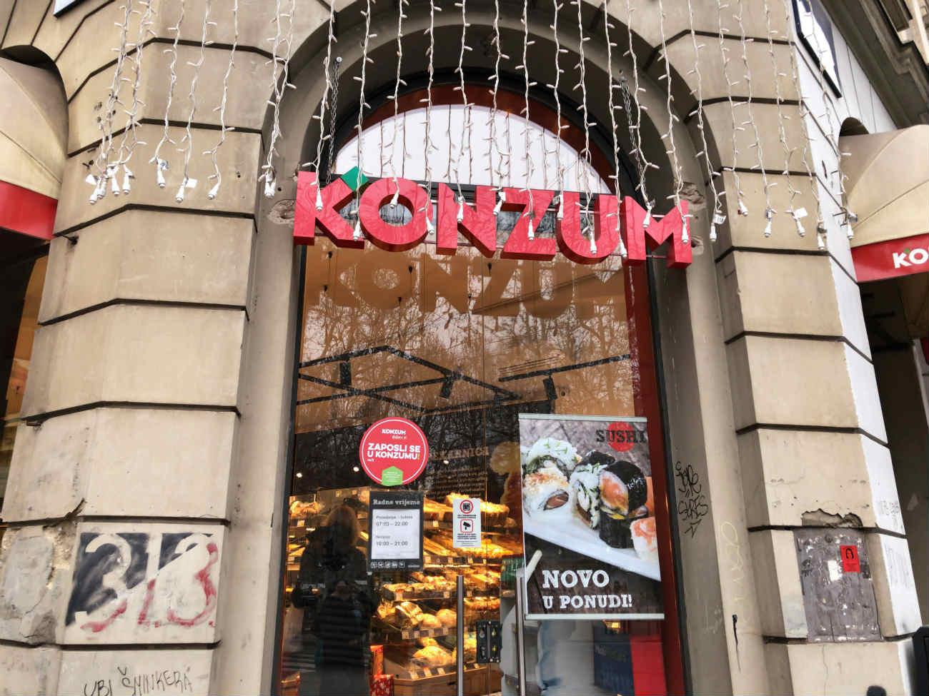 クロアチアのスーパーKONZUM