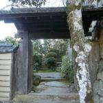 愛媛県の臥龍山荘